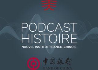 NIFC-BOF_Histoire-1400x1400
