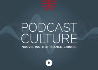 NIFC-Maquette-Culture-1400x1400